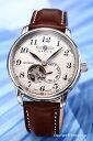 ツェッペリン ZEPPELIN 腕時計 LZ127 Graf Zeppelin (LZ127 グラーフ・ツェッペリン) ビンテージシルバー 7666-5