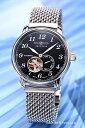ツェッペリン ZEPPELIN 腕時計 LZ127 Graf Zeppelin (LZ127 グラーフ・ツェッペリン) ブラック 7666-M2