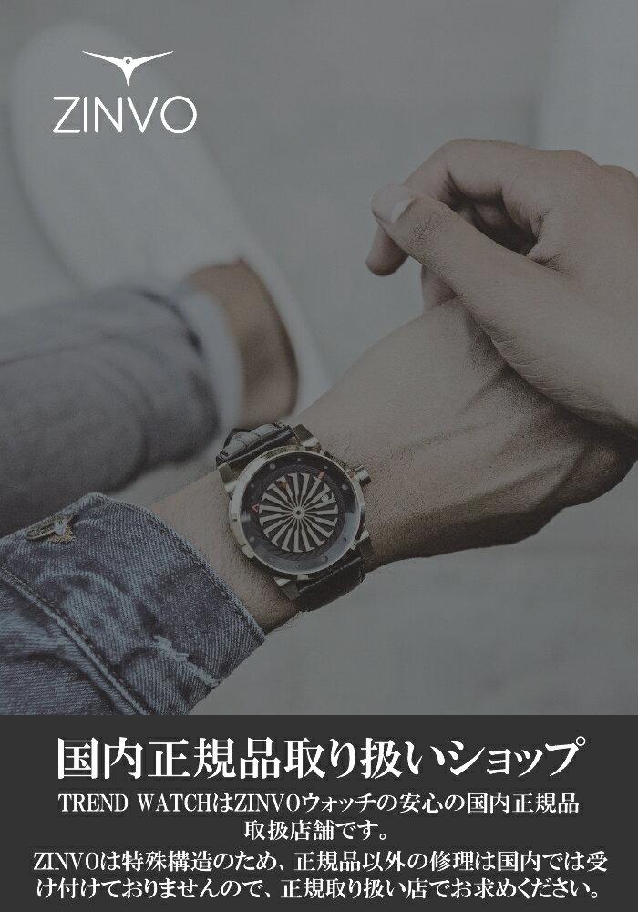 ジンボ ZINVO 腕時計 Blade Onyx (ブレード オニキス)