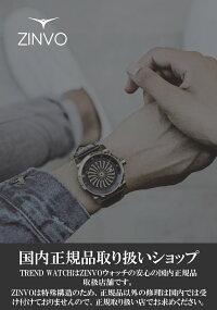 ジンボZINVO腕時計BladeCorsa(ブレードコルサ)【あす楽】