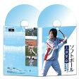 北京オリンピック5番打者佐藤理恵監修「ソフトボール上達革命」2枚組DVD
