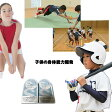 ジュニア期からの身体能力開発トレーニング〜DVD2枚組