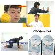 ビジョントレーニング〜スポーツに必要な視覚を鍛える方法〜DVD2枚組