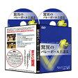 東京バレーボールアカデミー監修驚異のバレーボール上達法DVD2枚組