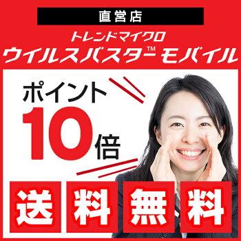 ポイント10倍【送料無料】