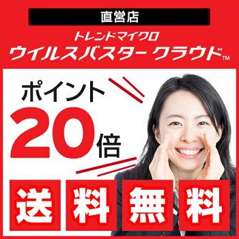 ポイント20倍【送料無料】