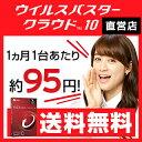 ■メーカー直営店■2015/7/29新発売のウイルスバスター クラウド 10【Windows10対応】スマホも...