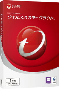 ★ポイント10倍★ウイルスバスター クラウド ダウンロード 1年版 トレンドマイクロ メーカー直営 Windows☆Mac対応 送料無料