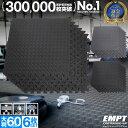 【送料無料】トーエイライト 防護マット180(緑) グリーン TOEILIGHT B6835G