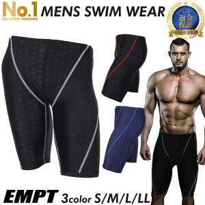 EMPT メンズ フィットネス水着   水泳 フィットネスに最適なスイムウェア/スポーツ 男性用 ショートパンツ 競泳水着 練習水着 大きいサイズ ダイエット 海パン マリンスポーツ サーフィン トライアスロン 初心者 ビギナー キッズ 送料無料