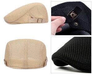 ハンチング 帽子 メンズ おしゃれ メッシュ ハンチング帽 ゴルフ帽子 レディース ハンチング 春夏【送料無料】