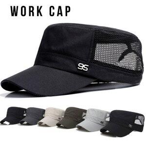 ワークキャップ 帽子 メッシュワークキャップ メンズ レディース 送料無料