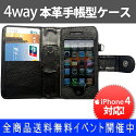 iphone44way