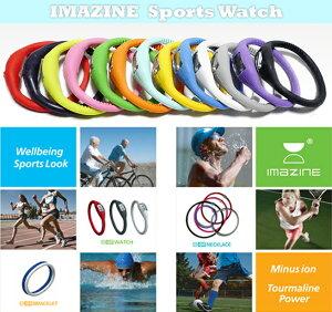 大好評発売中!期間限定レビューを書いて送料無料!マイナスイオン イマジン スポーツウォッチ 3ATM imazine sports watch 3気圧防水
