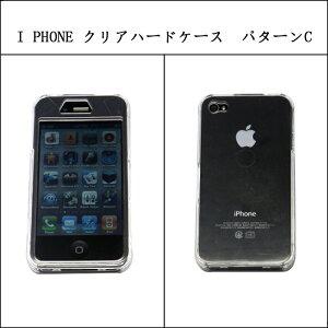 大好評発売中!80%OFF!!期間限定レビューを書いて、もうひとつゲット I PHONE4 iphone4 クリ...
