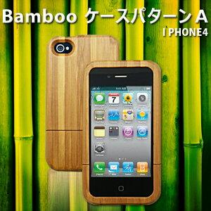 大好評発売中!期間限定レビューを書いて、標準プロテクトシールゲット!I PHONE4 iphone4 BAMB...