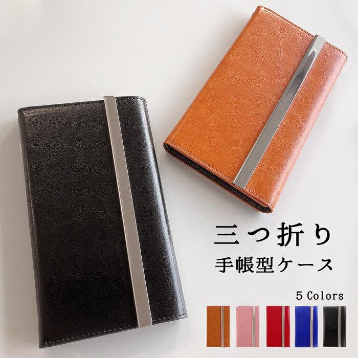 74a986bc8a 三つ折りTPU 手帳型 カバー ケース 手帳 XPERIA XZ1 SO-02J SHV36 F-