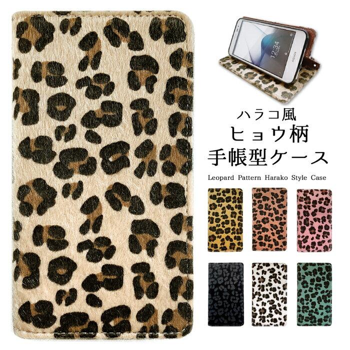 スマートフォン・携帯電話用アクセサリー, ケース・カバー Galaxy Feel2 SC-02L SC-02L sc02l SC-02L SC-02L feel2 docomo