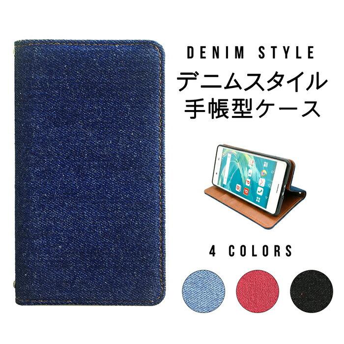 62d07a1df6 スマホケース Xperia J1 Compact D5788 / Xperia A2 SO-04F デニムスタイル 手帳型 ケース