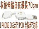 BluetoothheadsetVER2.12.0互換モデルN76