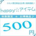 500hAPPY