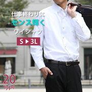 ワイシャツ ビジネス ノーマル ストライプ クレリック カッタウェイ アフター ショッピング