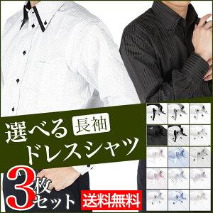 ワイシャツ デザイン ビジネス ストライプ