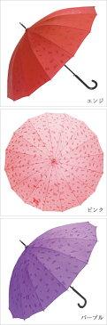 選べる3色☆UVカット 16本骨 レディース和傘 わにゃんこ エンジ ピンク パープル ※ギフトラッピング不可