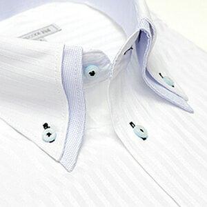 期間限定特価! 襟高デザイン ドレスシャツ (ダブルカラー) 長袖ワイシャツ 白 メンズ 長袖 ワイシャツ Yシャツ 形態安定 豊富なサイズ ビジネスや結婚式に スリムからゆったりまで 黒 シャツ 多数激安通販価格[白シャツ][形状記憶]など多数取扱中【10P02Aug14】