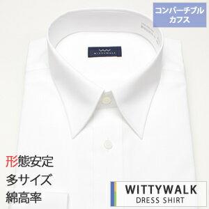 ワイシャツ ビジネス アイロン レギュラー ブランド カッターシャツ ウィッティーウォーク