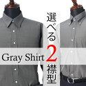 [選べるおしゃれグレーシャツ]ボタンダウンレギュラーメンズ長袖ワイシャツYシャツ形態安定(トップ芯加工)パーティー紺青ネイビーボタンダウン無地スリムコスプレホスト大きいサイズドゥエボットーニカッターシャツドレスシャツハロウィン[あす楽]