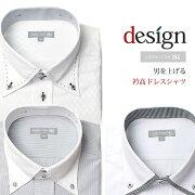 こだわり デザイン ワイシャツ ビジネス ストライプ クレリック ドゥエボットーニ クールビズ