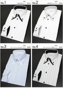 ワイシャツ襟高デザイン長袖ドレスシャツYシャツ形態安定(トップ芯加工)メンズ長袖ワイシャツビジネス結婚式クールビズワイシャツワイシャツワイシャツワイシャツワイシャツワイシャツワイシャツワイシャツワイシャツワイシャツワイシャツワイシャツ