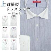 ワイシャツ ドゥエボットーニ イタリアン トレボットーニ ピンホールカラー アイロン