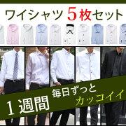 ワイシャツ ビジネス クールビズ カッターシャツ