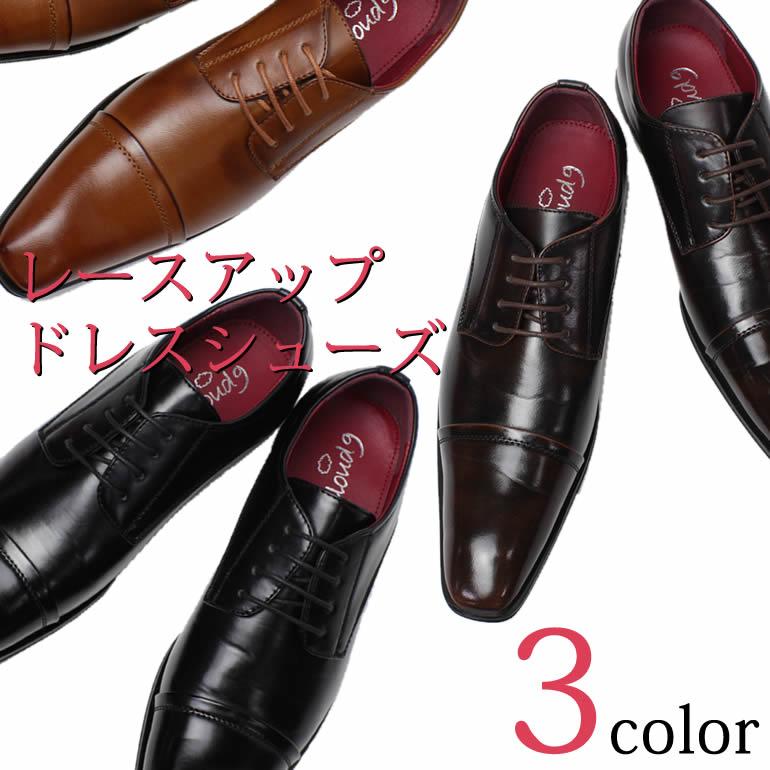メンズ靴, ビジネスシューズ  cloud9 cloud9 9 SHCN20-15