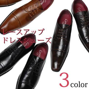 ビジネスシューズ cloud9靴 cloud9 ビジネスシューズ クラウド9 靴 メンズ おしゃれ ドレスシューズ 紳士靴 SHCN20-15[パーティシューズ 赤 レッド ドレスシューズ ロングノーズ ブラック 黒]
