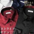 華麗なる光沢感◆ストライプ柄サテンドレスシャツ レギュラーカラー スナップダウン DRESS CODE101 シャツ メンズ[ワイシャツ/サテン/ストライプ/フォーマル/紳士用/結婚式/二次会/パーティー/ステージ/衣装/Yシャツ/シルバー/ブラック/黒/ワイン/ネイビー]