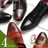 +7cmUP シークレットシューズ ビジネス 靴 メンズ スーツ [ 本革のようなシボ感 ビジネスシューズ 内羽根 ストレートチップ 革靴 ロングノーズ 紐靴 ダークブラウン 黒 ブラック 新郎 タキシードにも 成人式][送料無料][あす楽]