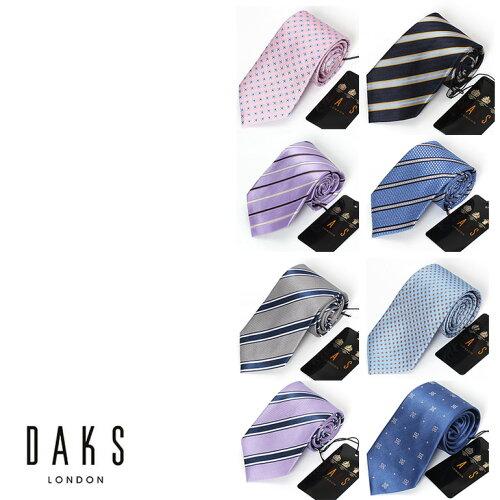 [選べる8柄] ダックスネクタイ DAKS ネクタイ ダックス シルク100% ビジネス メンズ/DAKS-D11[ ブ...