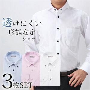 [メンズ 長袖 ワイシャツ 3枚セット] ワイシャツセット シャツ ビジネス スリム ノーマル 長袖シャツ 仕事 営業 [ドレスシャツ 綿混素材 形態安定生地 透けにくい トップヒューズ加工 ボタンダウン ワイドカラー カッタウェイ ホワイト 白 ブルー 青 ピンク] 父の日