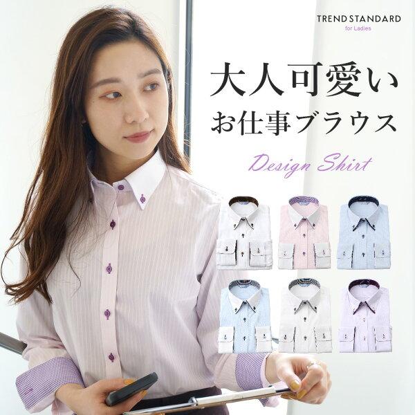 ブラウス長袖オフィスワイシャツレディースおしゃれ女性女長袖ワイシャツレディス形態安定形状記憶ボタンダウンスーツ可愛いシワになりに