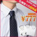 [選べるスタイリッシュ ドレスシャツ]ワイシャツ 長袖 メン...