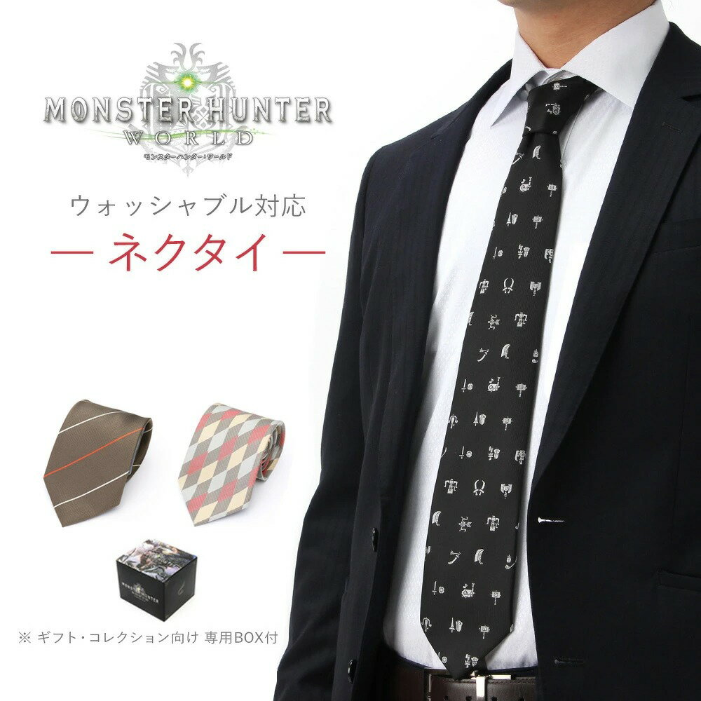 スーツ用ファッション小物, ネクタイ  exc0