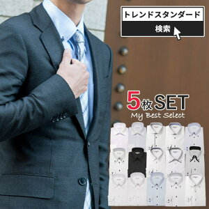 ワイシャツ 長袖 形態安定生地 5枚セット [コスパ最強のワイシャツセット] Yシャツ ボタンダウン ワイド カッタウェ...