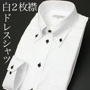 デザイン ワイシャツ ビジネス ブロック フォーマル クールビズ カッターシャツ ノータイ