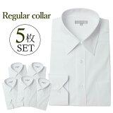 定番 上質綿混 白シャツ 5枚セット ワイシャツ 長袖 形態安定(トップ芯加工) メンズ Yシャツ 長袖ワイシャツ 結婚式 ビジネス 白 無地 ホワイト オールシーズン用 カッターシャツ ドレスシャツ スリム 大きいサイズ LL 3L S・M・L・LL・3L レギュラーカラー[あす楽_送料無料]