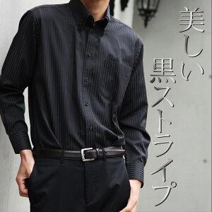 ブラック ストライプ デザイン ワイシャツ ビジネス クールビズ カッターシャツ コスプレ