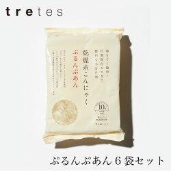 乾燥糸こんにゃく「ぷるんぷあん」250g(10個入)