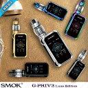 imgrc0139487000 - 【タバコ】酒もタバコもやらない奴って何に金を使ってるの?